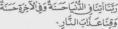 Doa setelah sholat mudah