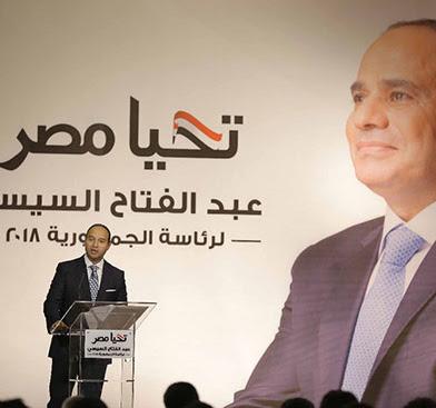 حملة السيسي: تلقينا بمقر الحملة 915 ألف تأييد شعبى للمطالبة بترشح الرئيس