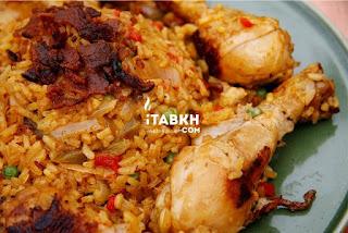 أرز أصفر مع الدجاج