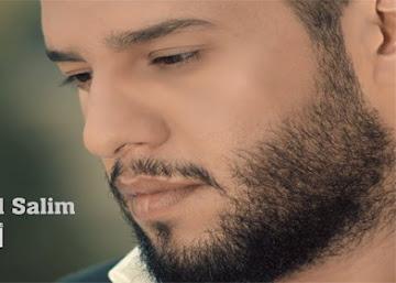 محمد السالم - أول سنة
