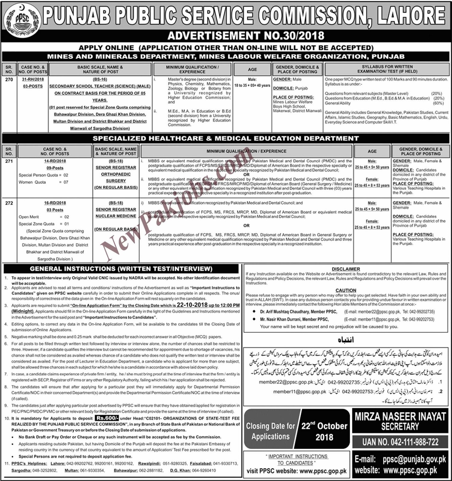 SST Teachers and Other Jobs in PPSC October 2018 , Advertisement No 30/2018
