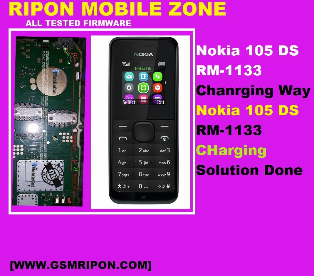 Nokia rm 1133 contact service flash file