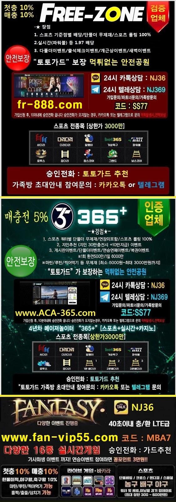 %25ED%2586%25B5%25ED%2595%25A9.jpg