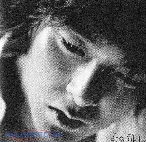 Park Yong Ha – Tidings