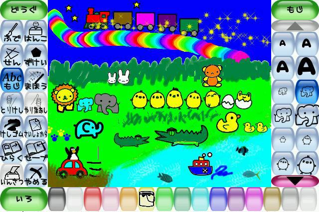 tux paint game online - photo #25