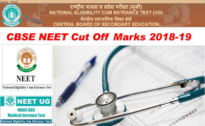 Gujarat State NEET 2018 Cut Off, AIR Rank, Merit List for Medical College Admission 2018-19