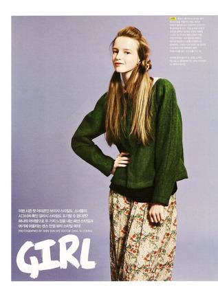 beauties from belarus: Lera Loginova for Elle Girl Korea