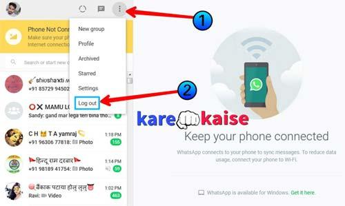 computer-me-whatsapp-web-logout-kaise-kare