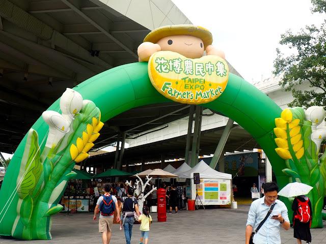 Farmer's Market at Taipei Expo Park, Taipei, Taiwan