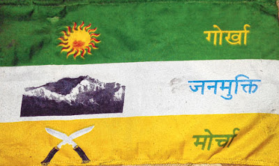 Gorkha Janmukti Morcha Party flag