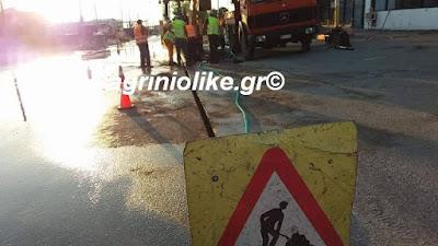 Αποτέλεσμα εικόνας για agriniolike διακοπή νερού