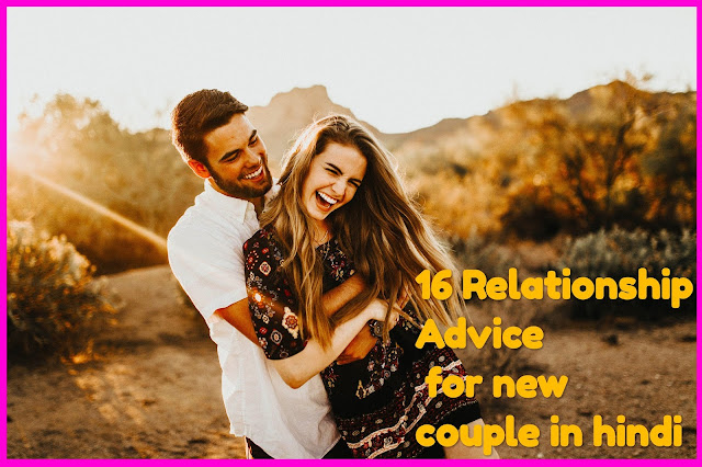 love-advice-for-new-couple