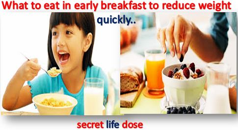 What to eat in early breakfast to reduce weight quickly | secret life dose