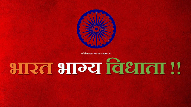 15 august Independence Day Images Free Download