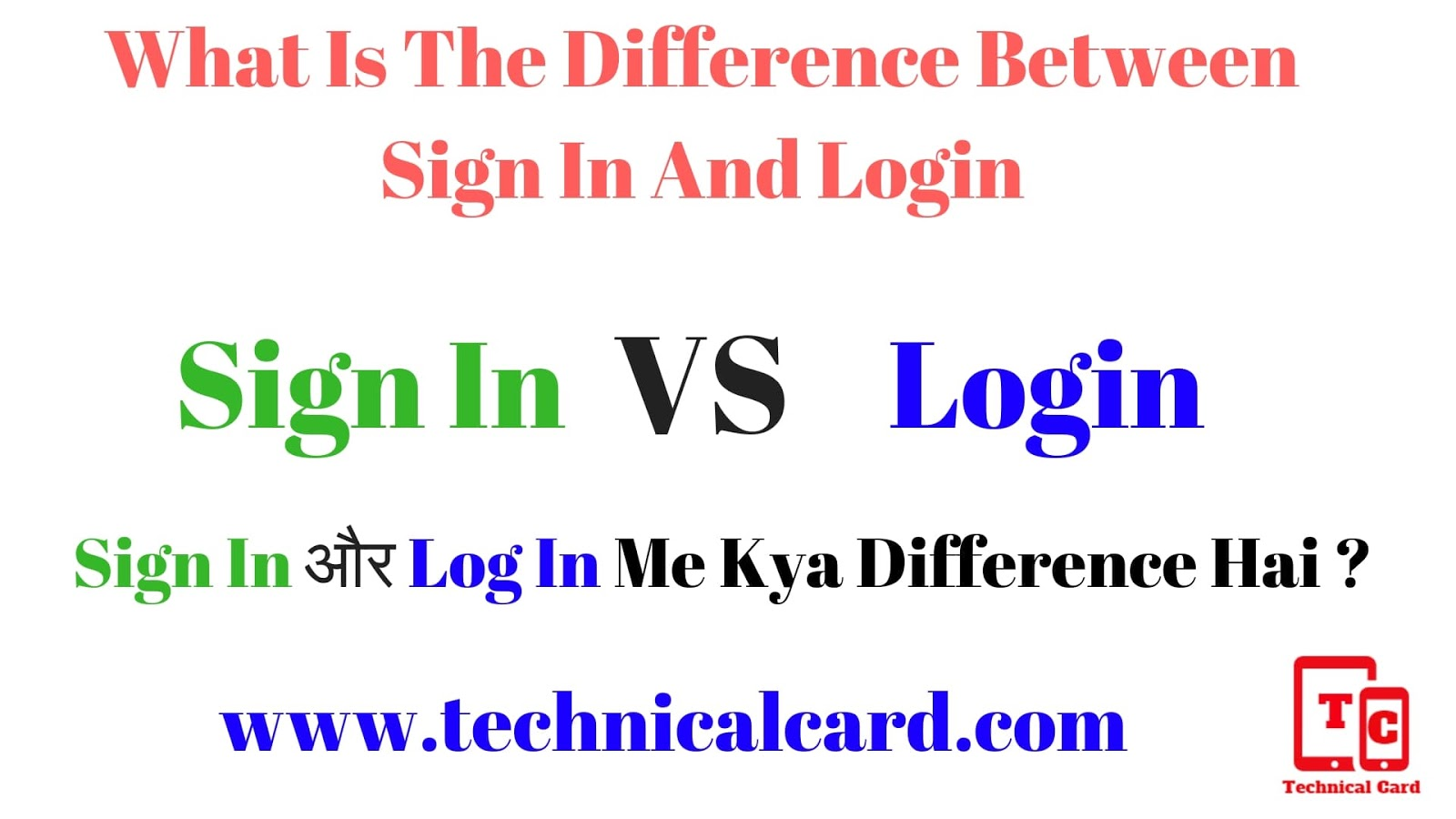 Sign In और Log In में क्या अंतर है ? What Is The Difference Between Sign In And Login ?