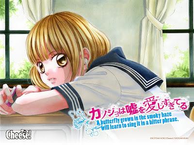 Kotomi Aoki - Kanojo wa Uso wo Aishisugiteru