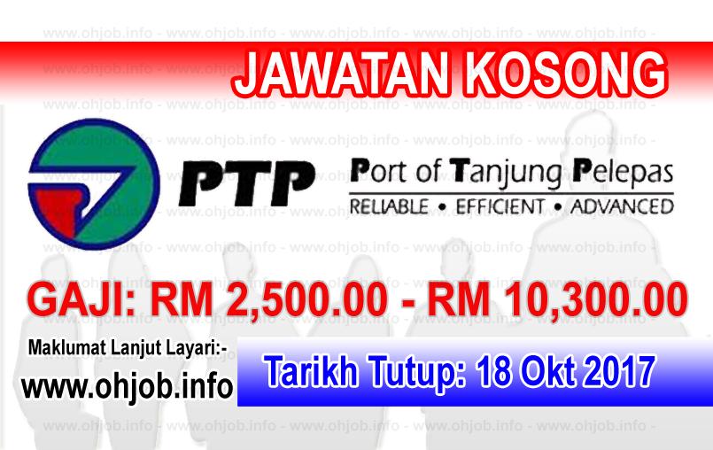 Jawatan Kerja Kosong PTP - Pelabuhan Tanjung Pelepas logo www.ohjob.info oktober 2017