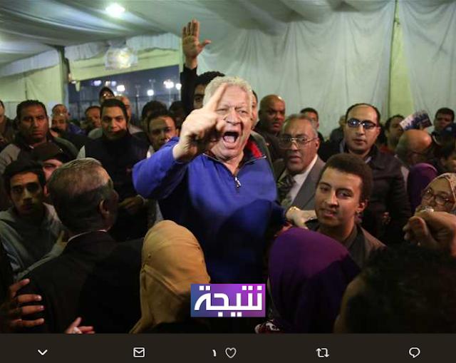 نتيجة فرز لجان انتخابات نادى الزمالك اليوم لحظة بلحظة