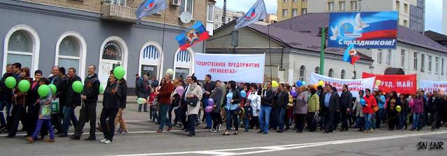 Митинг Луганск