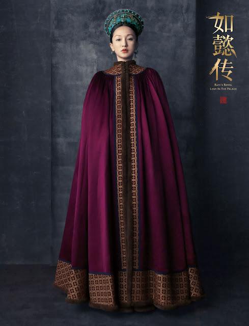 Qing Dynasty Traditional Costume Zhou Xun Ruyi