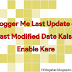 Blogger Me Last Update or Last Modified Date Kaise Enable Kare