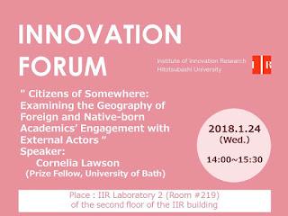 Forum 2018.1.24 Cornelia Lawson