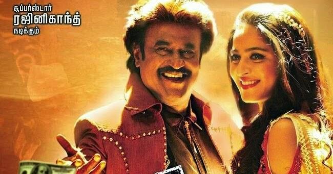 Lingaa Audio Release Posters - TeluguCinemas in | Telugu Cinemas