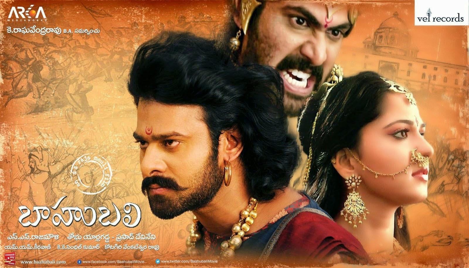 Bahubali actor prabhas wallpapers in jpg format for free download.