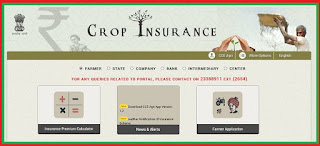 Agri_insurance_PMFBy_Pradhan_mantri_fasal_bima_yojana_Crop_insurance_Scheme