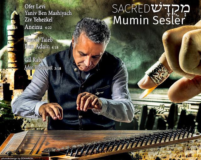 אלבום מוסיקה יהודית מקודשת בביצוע מוסיקאים טורקים וזמרים ישראלים