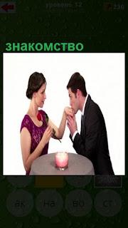 за столиком горит свеча и происходит знакомство женщины и мужчины