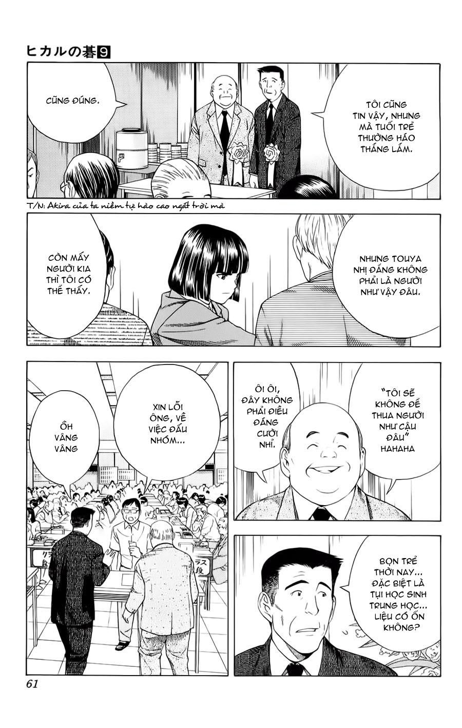 Hikaru No Go hikaru no go chap 72 trang 10