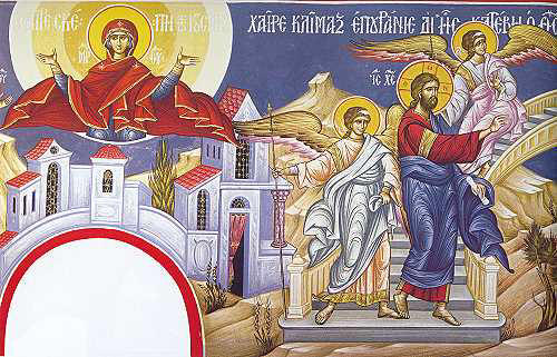 The First Salutations To The Theotokos