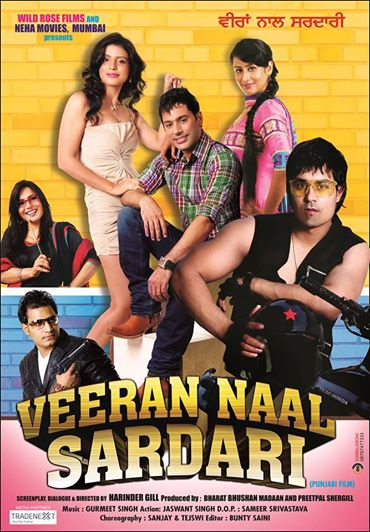 Veeran Naal Sardari 2014 Punjabi 480p DvdRip Watch online 300mb https://world4ufree.ws