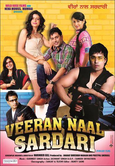 Veeran Naal Sardari 2014 Punjabi 480p DvdRip Watch online 300mb https://world4ufree.to