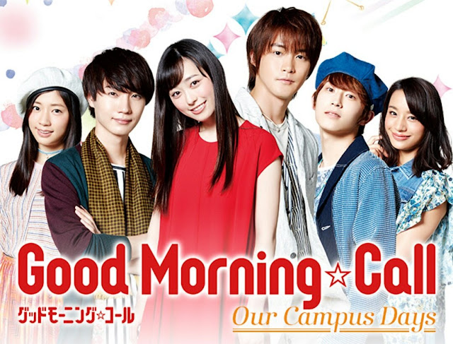 Download Drama Jepang Good Morning Call - Our Campus Days Batch Subtitle Indonesia
