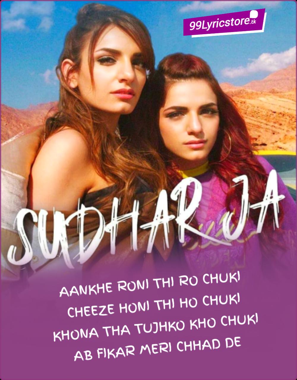 Sudhar Ja lyrics prakriti Kakar