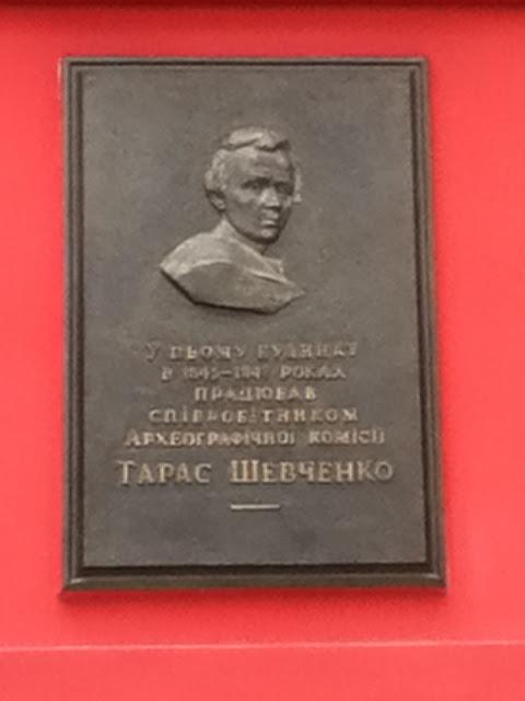 Shevchenko, Kiev