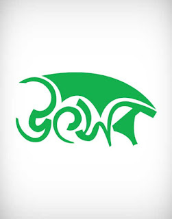 utshab vector logo, utshab logo vector, utshab logo, utshab, utshab letter, উৎসব লোগো, utshab logo ai, utshab logo eps, utshab logo png, utshab logo svg