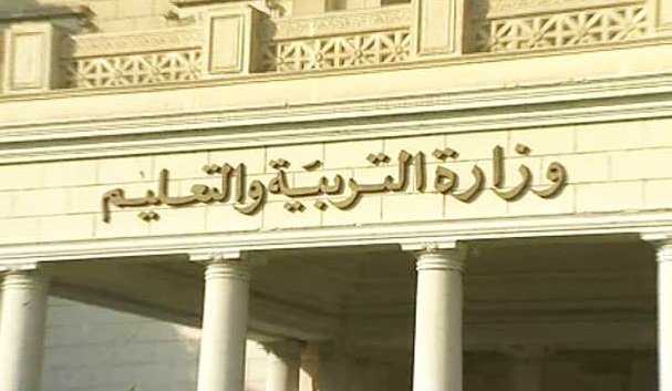 وزارة التربية والتعليم للمعلمين - لاصحة لاشاعة إلغاء مكافأة الامتحانات والمكافأة فى مواعيدها
