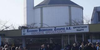Ημαθία: Τευτλοπαραγωγοί εισέβαλαν στο εργοστάσιο ζάχαρης για να πάρουν σακιά!