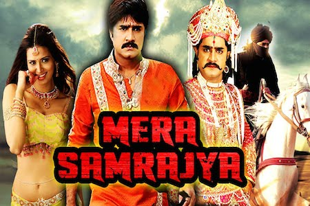Mera Samrajya 2015 Hindi Dubbed Full Movie Download