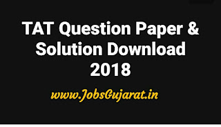 TAT Question Paper and Solution 2018