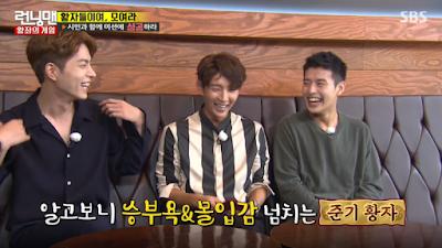Lee Joon Gi, Kang Ha Neul, dan Hong Jong