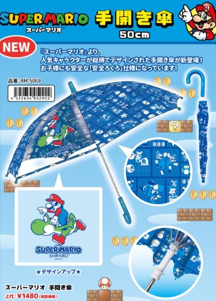 http://www.shopncsx.com/mariotehiraki.aspx