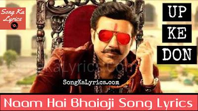 naam-hai-bhaiya-ji-song-lyrics-bhaiaji-superhit-2018-sunny-deol-raftaar