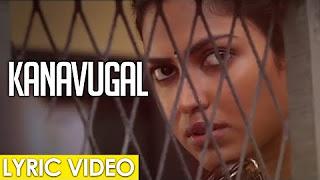 Kanavugal – Amma Kanakku _ Lyric Video _ Surmukhi _ Ilaiyaraaja _ Ashwiny Iyer Tiwari