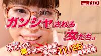 Gachinco-gachi925