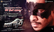 Jaguar movie wallpapers gallery-thumbnail-1