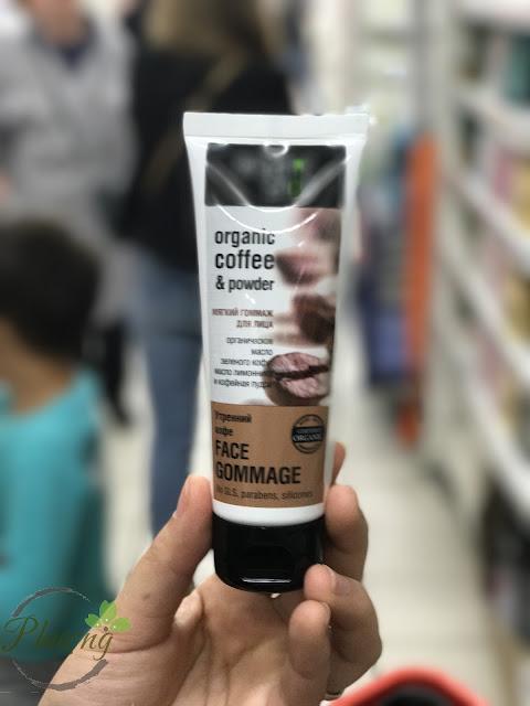 Tẩy da chết cafe Organic Shop chiết xuất cafe dành cho mặt